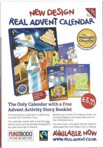 Advent calendar 2014